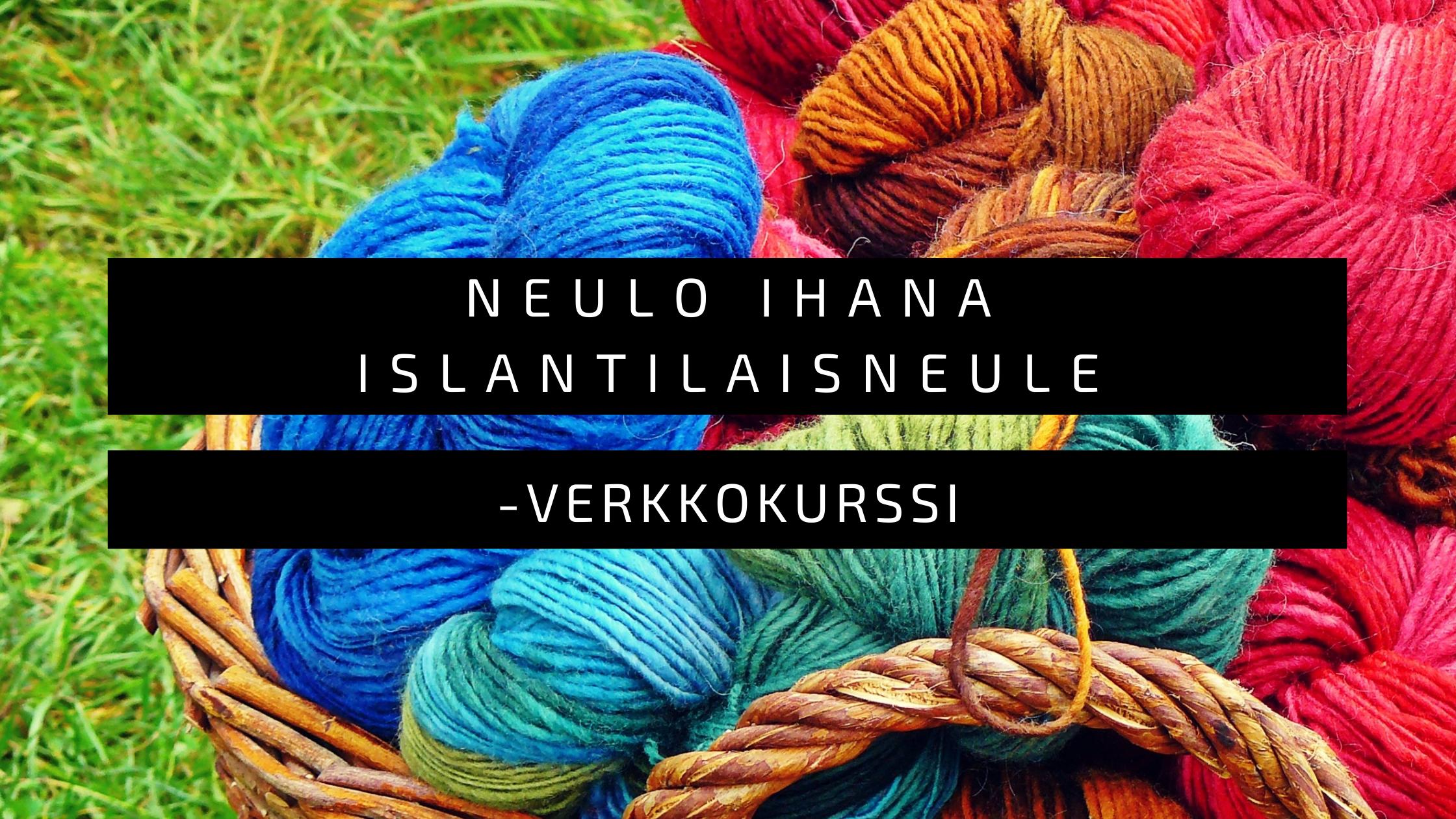Islantilaisneule
